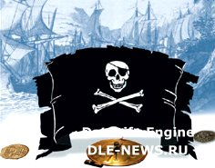 Занзибар: пиратские гонки